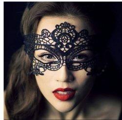 antifaz sexy lencería erótica mascarada halloween carnaval