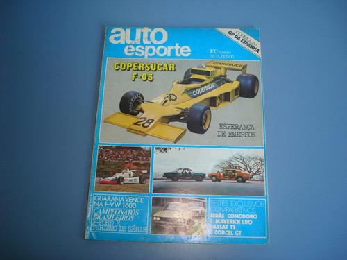 antiga revista auto esporte nº 151 maio 1977