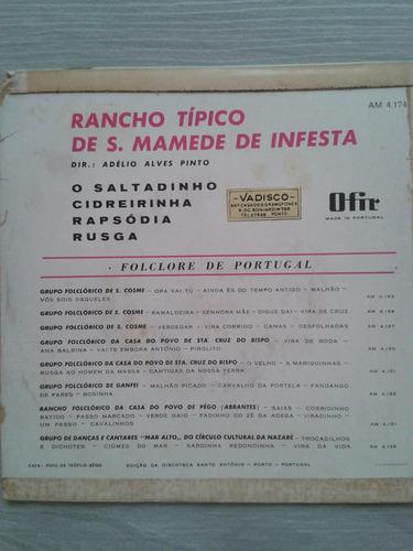 antigo vinil compacto rancho típico de s mamede de infesta