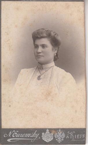 antigua fotografia retrato n ouzemsky kiev rusia vintage