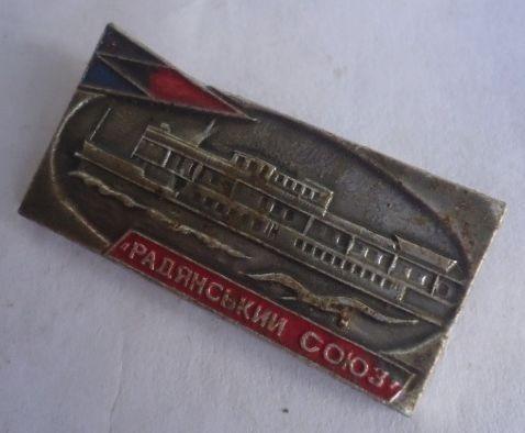 antigua insignia metalica militar barcos transporte rusos 7v