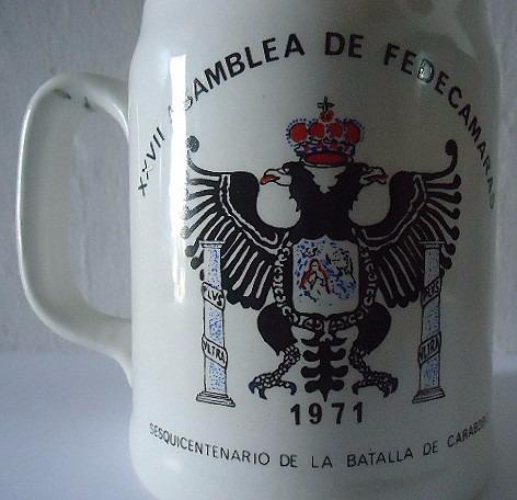 antigua jarra sesquicentenario batalla carabobo fedecamara 2