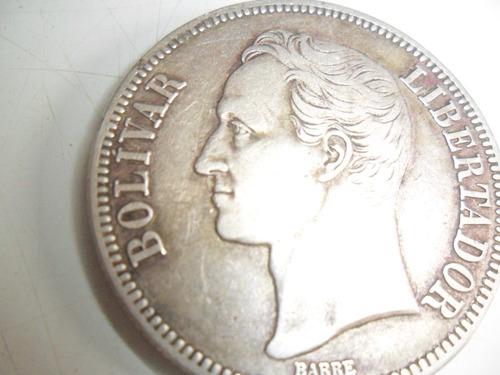 antigua moneda de plata de venezuela un fuerte 25grms