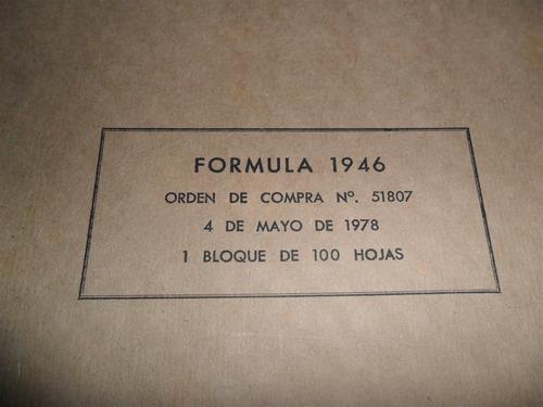 antigua papeleria banco central formula n' 1946 block talona