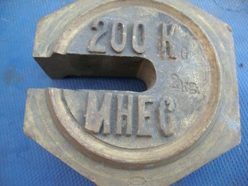antigua pesa de bascula de 2 kilos/200 kg. - precio x c/una