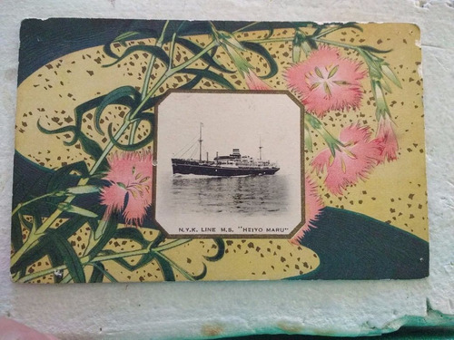 antigua postal barco nyk heiyo maru