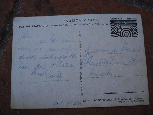 antigua postal mar del plata cabo corrientes fechada 1956