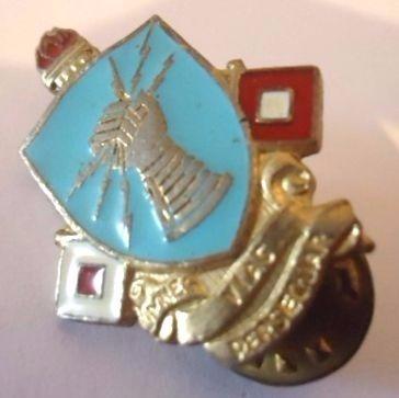 antiguas insignias militares venezolanas del ejercito! (5v)
