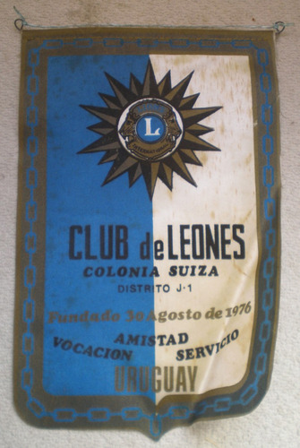 antiguo banderín club de leones colonia suiza distrito j-1