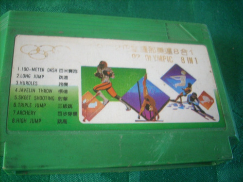 antiguo cartucho de family game olimpiadas track & field