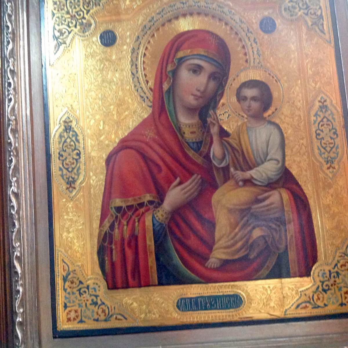 Pintura Al Temple Precio Top Pintura Al Temple Precio With Pintura