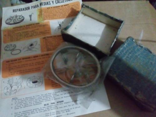 antiguo reparador de medias usado