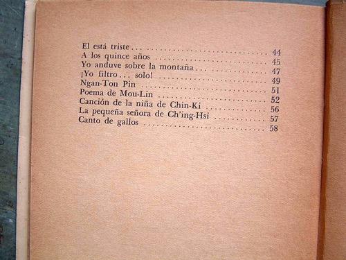 antiguos poemas chinos anónimos, sadao, 1952