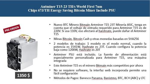 antminer t15-23 th/s incluye psu