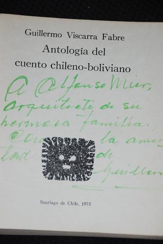 antologia cuento chileno boliviano rojas bombal droguett