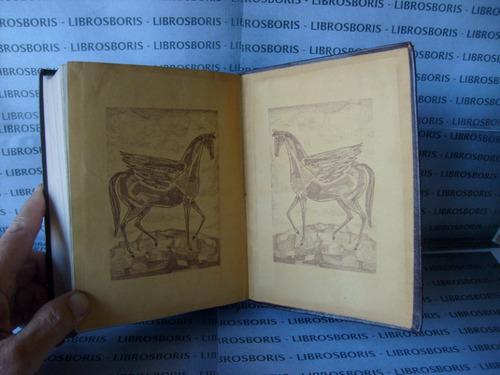 antologia de la poesia hispanoamericana - ed. aguilar.