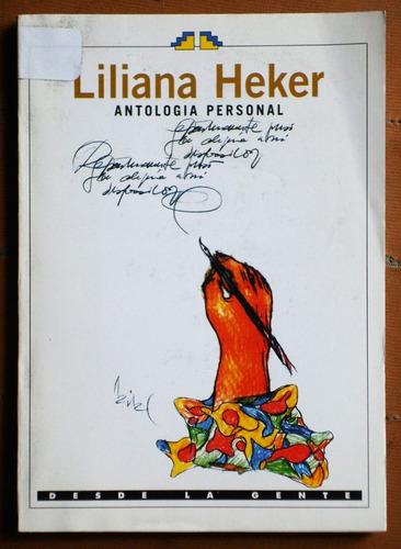 antología personal / liliana heker