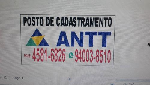 antt cadastro física jurídica todo brasil