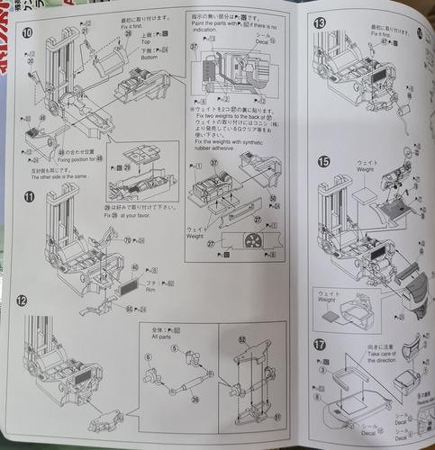 aoshima 1/32 48153 toyota l&f geneo 20counter lift & russel