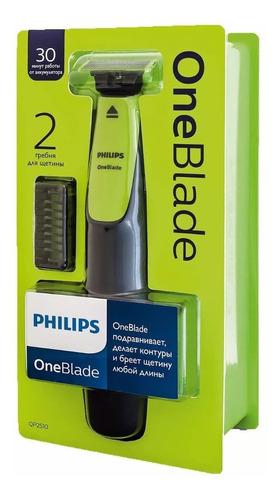 aparador philips one blade qp2510 + refil philips one blade