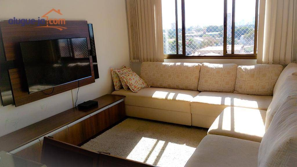apartamento 02 dormitórios - j. das indústrias - ap9238