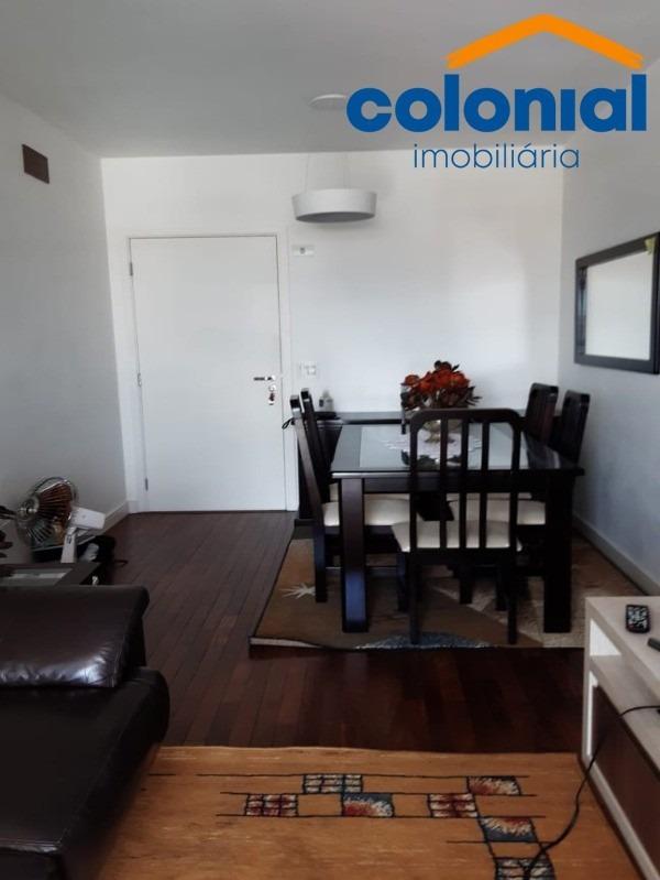 apartamento 1 quarto tipo studio no in design mobiliado vila arens, jundiai - ap00448 - 3380698