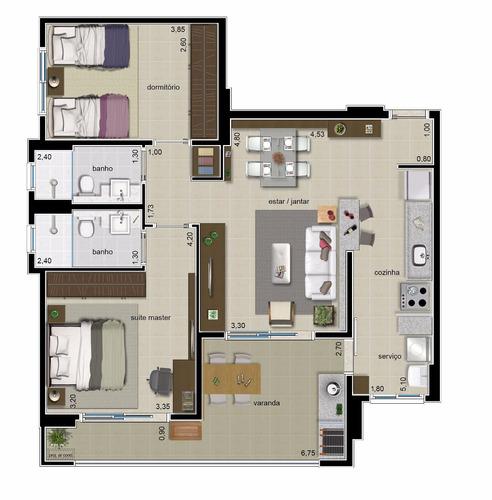 apartamento 2 dorm 1 suite 2 vagas zona sul ribeirão preto