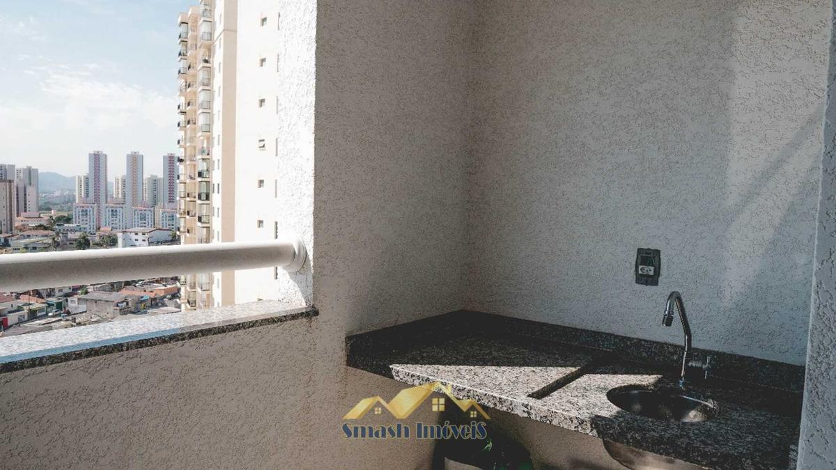 apartamento 59 m² com 2 quartos , varanda e 1 vaga - vila ro