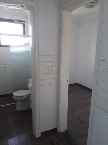 apartamento 5min à pé até o shopping anália franco. ao lado do parque ceret - ap1176