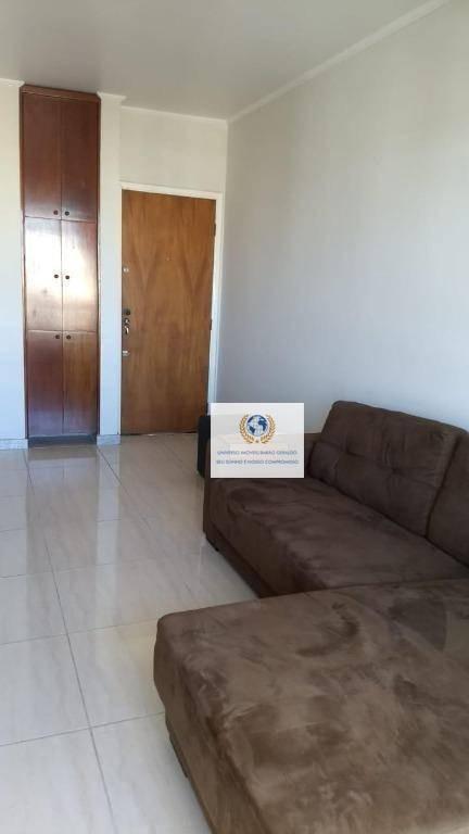apartamento a venda 1 dormitorio - ap0607