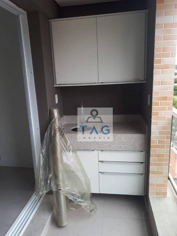 apartamento alto padrão cambui - ap0134