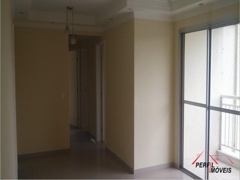 apartamento - ap00108 - 2506226