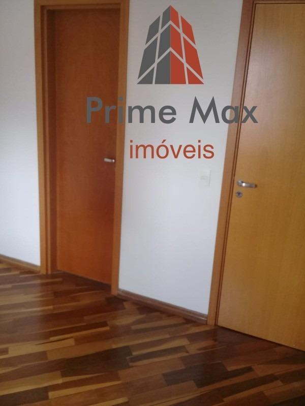 apartamento - ap00251 - 34048578