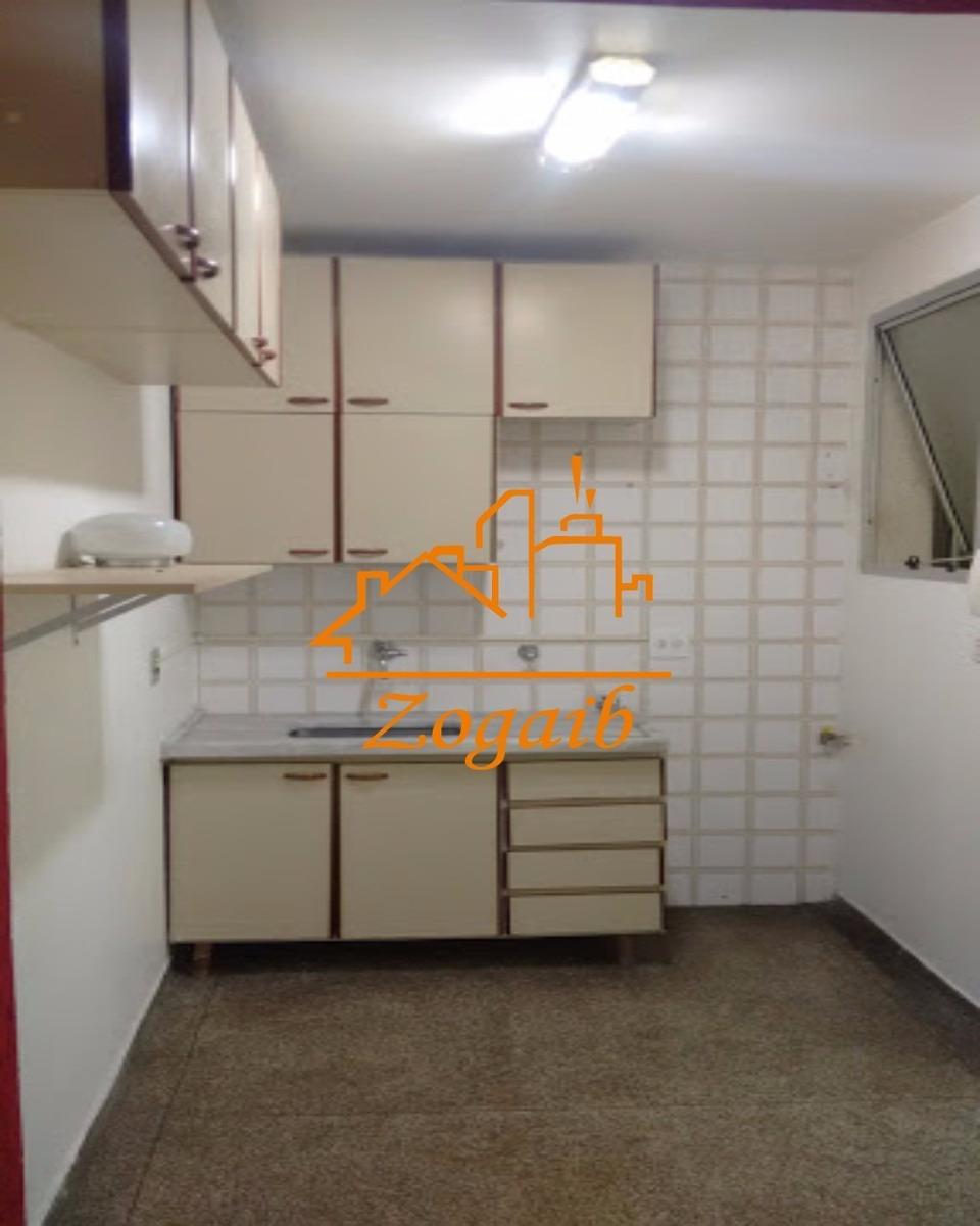 apartamento - ap00417 - 4452758