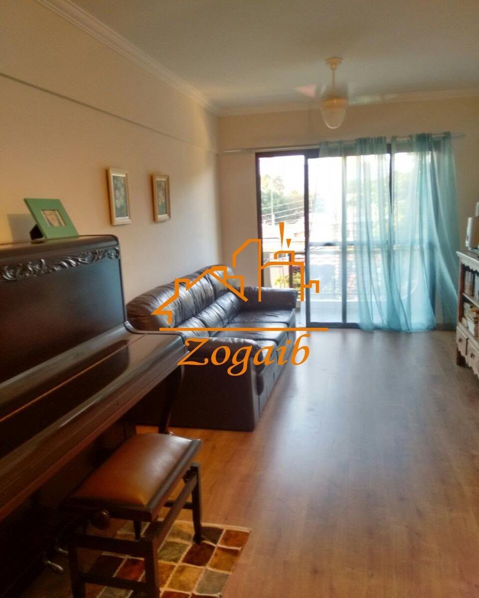 apartamento - ap00558 - 32598261