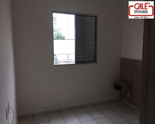 apartamento - ap01258 - 32421720