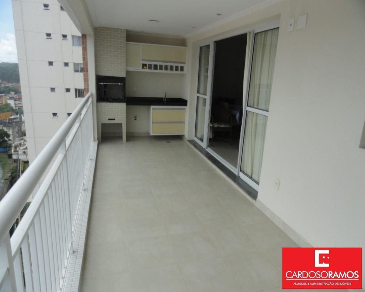 apartamento - ap08364 - 33406523