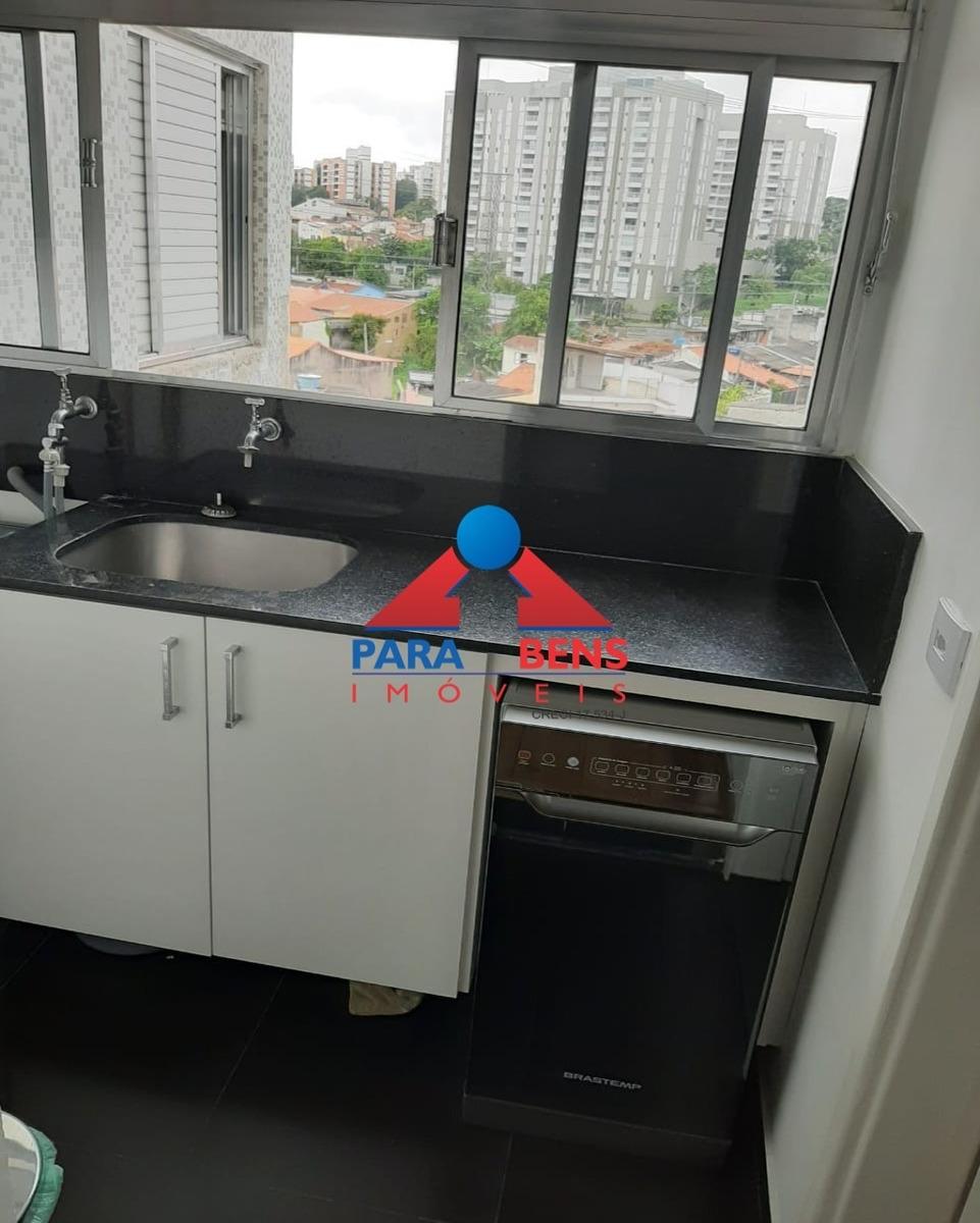 apartamento - ap11827 - 34887521