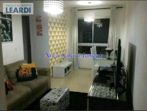 apartamento campo grande - são paulo - ref: 530814