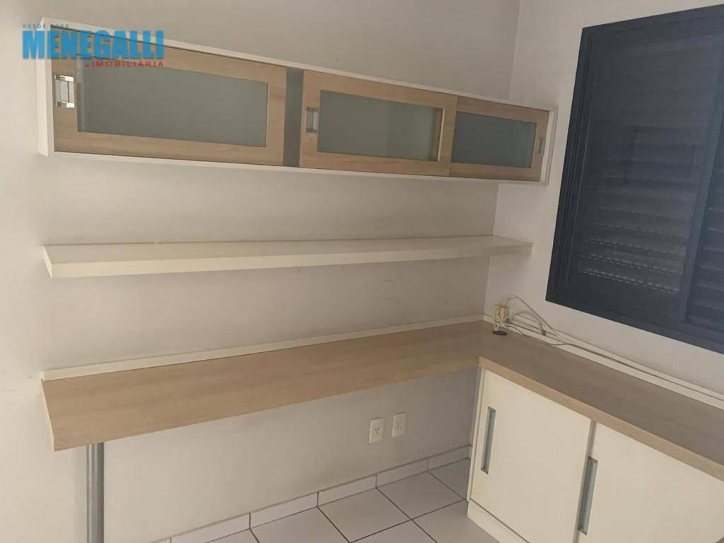 apartamento centro - edifício maison cartier - ap0392