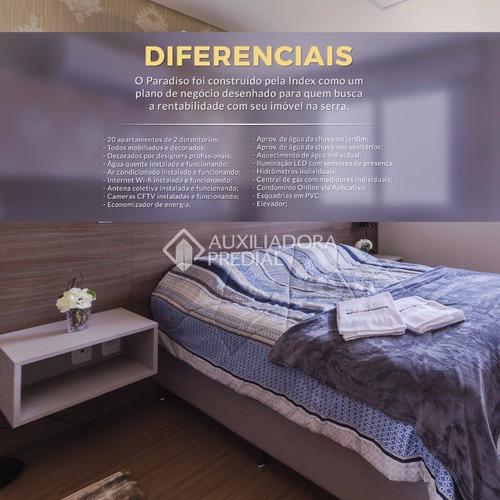 apartamento - centro - ref: 251131 - v-251131