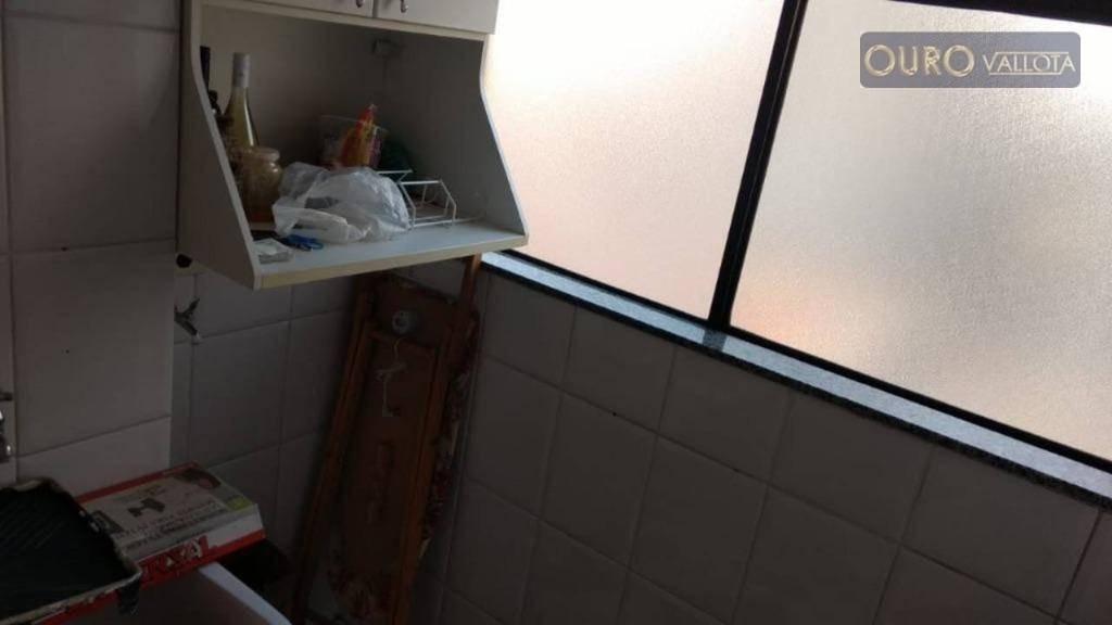 apartamento com 2 dormitórios - ap 200120d - ap2121