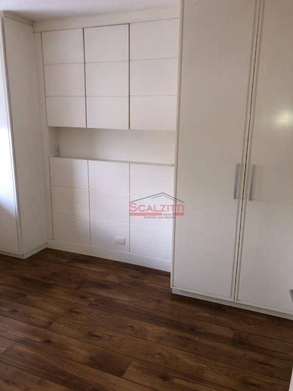 apartamento com 2 dormitórios para alugar, 73 m² por r$ 5.500,00/mês - jardins - são paulo/sp - ap2302