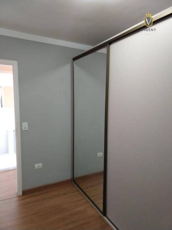apartamento com 2 dormitórios à venda, 54 m² por r$ 230.000 - vila nova esperia - jundiaí/sp - ap1423