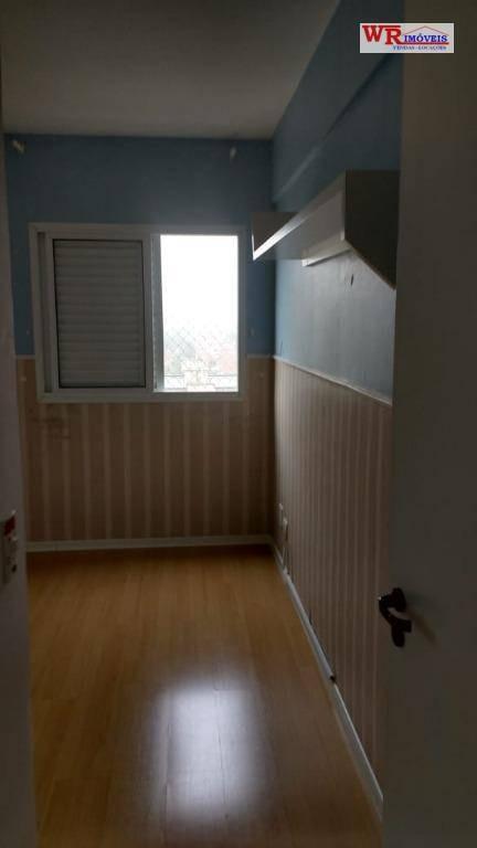 apartamento com 2 dormitórios à venda, 69 m² por r$ 265.000 - vila jerusalém - são bernardo do campo/sp - ap2828