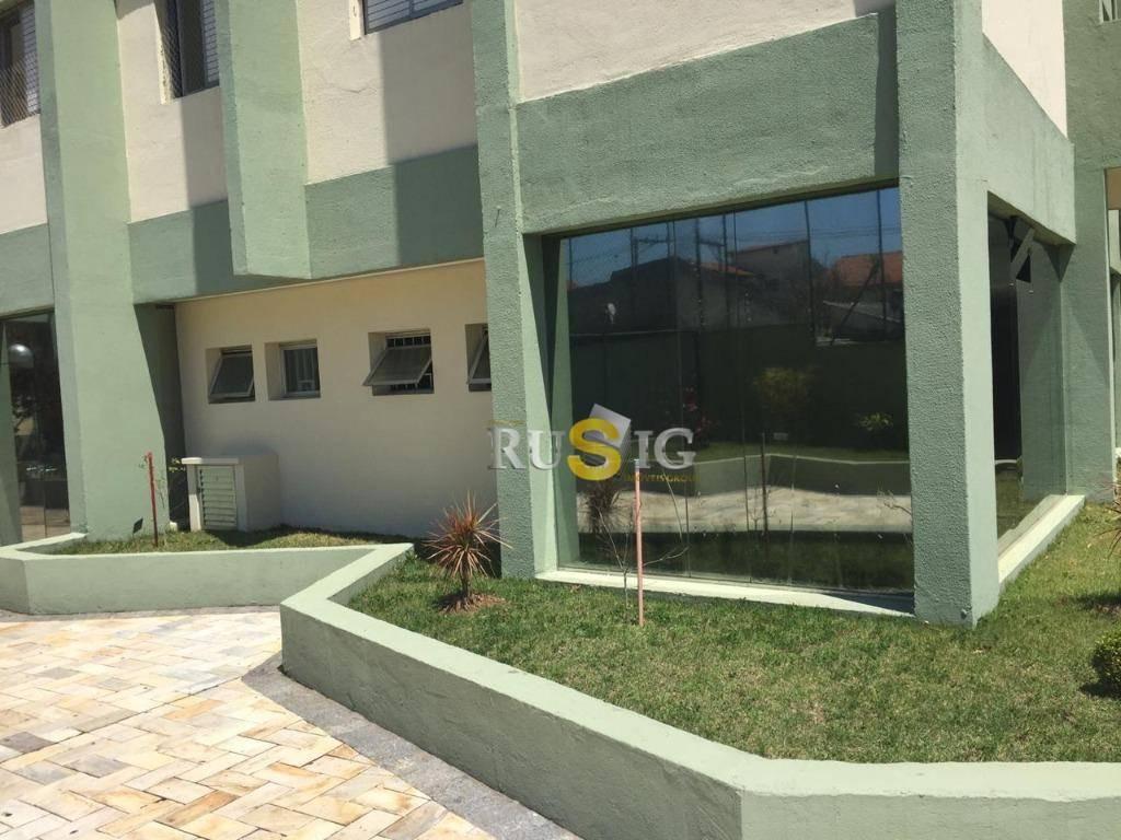 apartamento com 2 dormitórios à venda, 78 m² por r$ 249.200 - vila carrão - são paulo/sp - ap0878