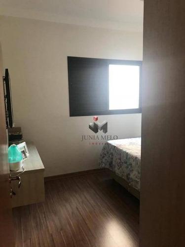 apartamento com 2 dormitórios à venda, 90 m² por r$ 349.000 - edifício monte moriah nova aliança - ribeirão preto/sp - ap1664