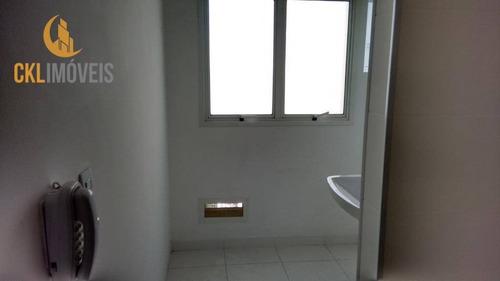 apartamento com 2 quartos à venda, 68m² por r$ 350.000,00 - ap1387