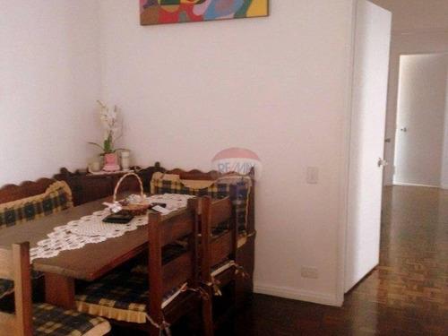 apartamento com 3 dormitórios a venda na granja julieta - codigo: ap0618 - ap0618