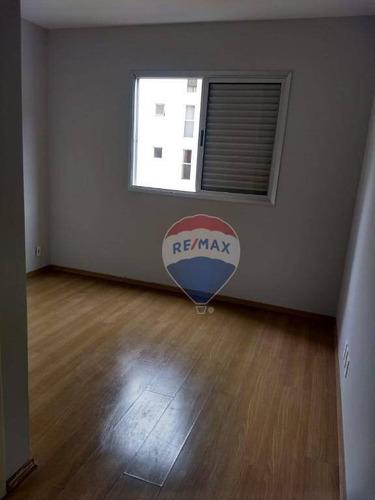 apartamento com 3 dormitórios para alugar, 82 m² por r$ 1.210/mês - jardim armênia - mogi das cruzes/sp - ap0222